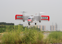 Name: 201481914442653066640B1J.png