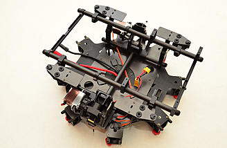 The underside of the main frame.