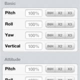 Gain basic settings.
