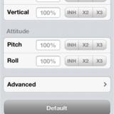 Gain attitude settings and advanced button.
