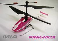 Name: MIAUPGRADES-PINKPROKIT-MCX-1000.jpg