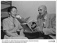 Name: Petersen.jpg