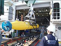 Name: Bluefin-21 ROV.jpg