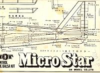 Name: Micro Star 2.jpg