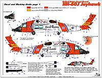 Name: fireball-FMD-08-72-hh60j-jayhawk-02.jpg
