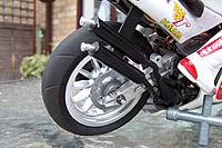 Name: Kyosho Bikes 650.jpg