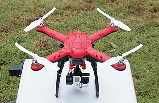 OFM SkyView Quadcopter!