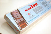 Name: Riser 100 box.jpg