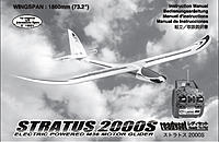 Name: Stratus 2000.jpg
