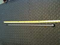 Name: Starter_Wand 005.jpg