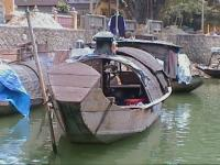 Name: hueboat2.jpg