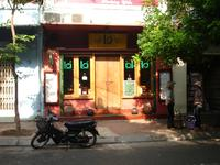 Name: La in Hanoi.jpg