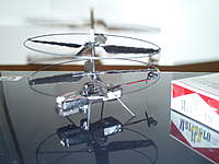 Name: MAV Mosquito 009.jpg