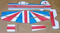 Name: yak 55 rwb.jpg