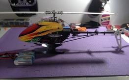 Blade 300cfx