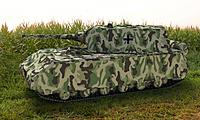 Name: maus II WCamo2.Final Color Output.jpg