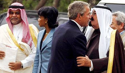 Image result for george bush and saudi king kiss
