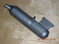 Name: DSCN0523.jpg