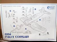Name: corsair_arf_12.jpg