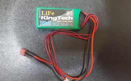 Kingtech 9.9 volt 2000mah liFe