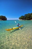 Name: sea kayak.jpg