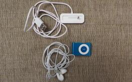 Used: Ipod Shuffle 2nd Gen 1GB