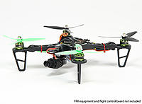 Name: HK Spec FPV250 01.jpg