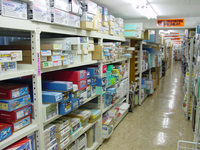 Name: Super RC1.jpg