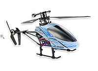 Name: Propel Sky Force1.jpg