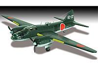Name: 70559mitsubishi_g4m2_bomber.jpg Views: 1 Size: 24.2 KB Description: