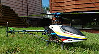 Name: CopterX.jpg