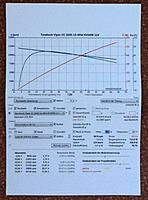 Name: image-1cf948f4.jpeg