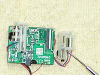 Name: servo removed.jpg