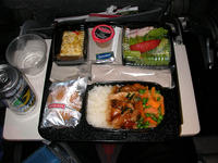 Name: HK-003.jpg