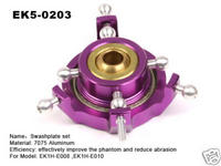 Name: EK5-0203 Swashplate.jpg