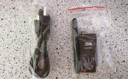 Brand New 3DR V2 Telemetry Module