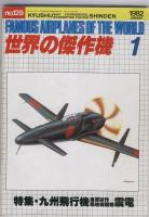 Name: book shinden.jpg