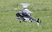 Name: Airwolf coming in for a landing.jpg