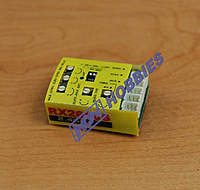 Name: 3 axis gyro receiver-jpg.jpg