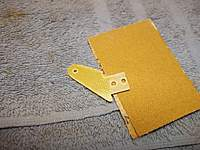 Name: 100_0051.jpg