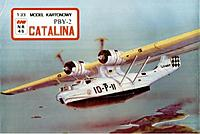 Name: catalina9dy.jpg