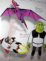 Name: Shrek_ 8 foot 3-d Dragon.jpg
