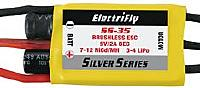 Electrifly Silver Series 45 amp Brushless ESC
