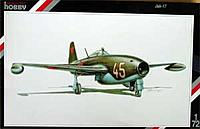 Name: yak17-box.jpg