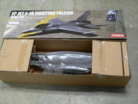 Name: P1020667.jpg