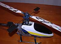 Name: Helicopter.Canopy.02.jpg
