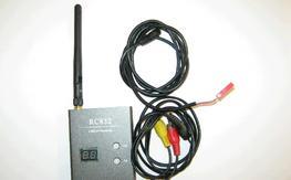 Boscam 5.8 RC832