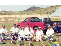 Name: guanatos novatos.jpg
