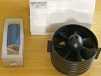Name: Motor & Fan (Small).jpg