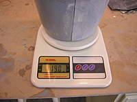 Name: DSCN5444.jpg Views: 175 Size: 45.3 KB Description: fuse final weight after glassing & priming